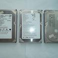 Отдается в дар Жесткие диски HDD