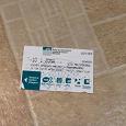 Отдается в дар Билет из метро Барселоны на 10 поездок