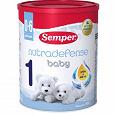 Отдается в дар Детская смесь Semper nutradefence
