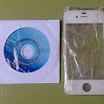 Отдается в дар Стекло для iPhone 4S и компакт — диск с материалами TP-LINK