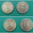 Отдается в дар Монеты — ГВС