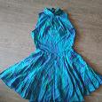 Отдается в дар Платье летнее