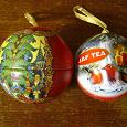 Отдается в дар Жестяные новогодние шарики из-под чая.