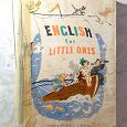 Отдается в дар Учебник Английский для детей 1963 год или для взрослых