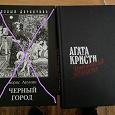 Отдается в дар Две чудесные книги — детективы.