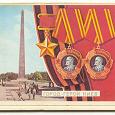 Отдается в дар Набор открыток «Город- герой Киев», 1980