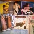 Отдается в дар журналы мода\шитьё\вязание\вышивка 60-70-80 гг новые