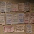 Отдается в дар Транспортные билетики в коллекцию