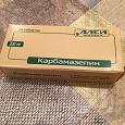 Отдается в дар Карбамазепин 200 мг