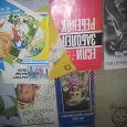 Отдается в дар Книги по воспитанию детей (1960-1991 гг)