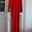 Отдается в дар Красное длинное платье размер 44