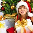 Отдается в дар Подарок ребёнку под елочку