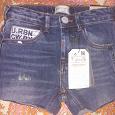 Отдается в дар Шорты джинсовые ZARA р.128