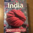 Отдается в дар Путеводитель по Индии Lonely Planet (на английском)