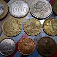 Отдается в дар снова 11 монет 11 апреля))