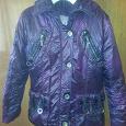Отдается в дар Куртка женская 48 размер.
