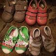 Отдается в дар Обувь для девочки 23-24 размер