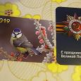 Отдается в дар Календарики карманные 2019 год
