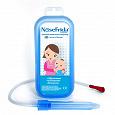 Отдается в дар Аспиратор детский для носа NoseFrida и сменные гигиенические фильтры