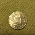 Отдается в дар Монета 10 рублей Грозный
