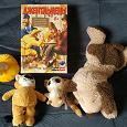 Отдается в дар Настольная детская игра, мягкие игрушки.