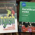 Отдается в дар Англійська мова підручники книги знання таблиці