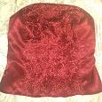 Отдается в дар Нарядный костюм(топ, 2 юбки, шаль)размер 44
