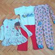 Отдается в дар Одежда для девочки, рост 98-104