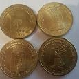 Отдается в дар Монеты 10 рублей ГВС