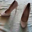 Отдается в дар Женские туфли 37 размера Zara Woman
