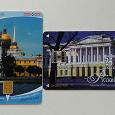 Отдается в дар Телефонные карты Санкт-Петербурга.