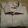 Отдается в дар Мужская рубашка