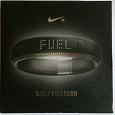 Отдается в дар фитнес-браслет Nike Fuelband
