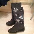 Отдается в дар Обувь зимняя 36-37