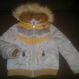 Отдается в дар Куртка зимняя на мальчика 116