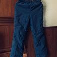 Отдается в дар Тёплые штаны на рост 128-134 см