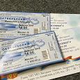Отдается в дар Билеты на концерт 09.03.19