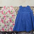 Отдается в дар Летние платья (80-86 размер)