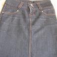 Отдается в дар джинсовая юбка-карандаш 46