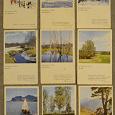 Отдается в дар Серия открыток «Времена года» (СССР)