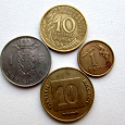 Отдается в дар Монеты коллекционерам