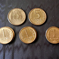 Отдается в дар Монеты России 1992 года