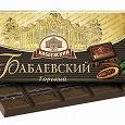 Отдается в дар Горький шоколад