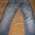 Отдается в дар женские джинсы 42-44