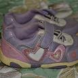 Отдается в дар Детская обувь 23-25 р…