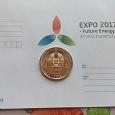 Отдается в дар 100 тенге «Абулхаир хан» 2016 UNC.
