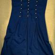 Отдается в дар синие красивое платье