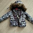 Отдается в дар Куртка для девочки 98 размер