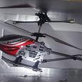 Отдается в дар Вертолет с дистанционным управлением