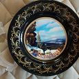 Отдается в дар Декоративная тарелка Урал